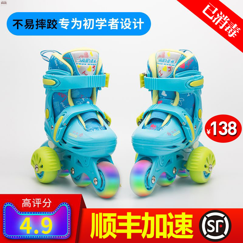 官网米高品牌溜冰鞋儿童初学者男女全套装3岁小童旱冰鞋可调轮滑