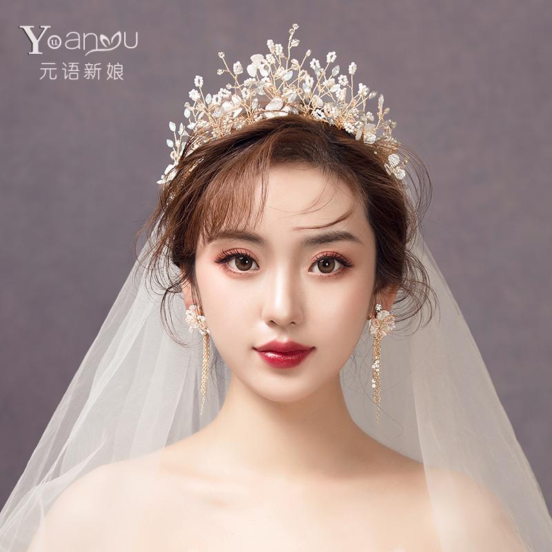 元语新娘头饰新娘结婚皇冠婚纱大气券后89.90元