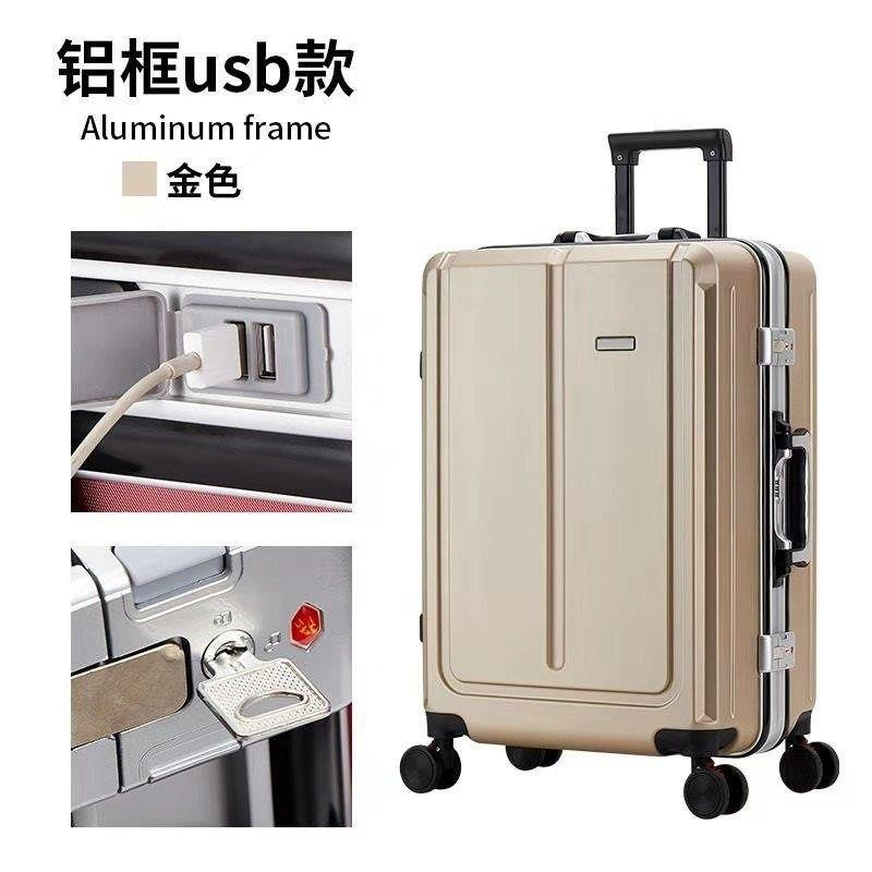 1 case opening travel front luggage net red pull box big red luggage front open cover computer Deng ins net red