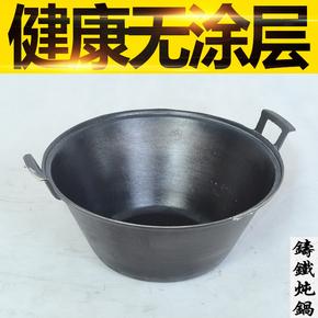 陆川铁锅传统老式汤锅大炖锅炒锅炖煲汤煲加厚加深生铁铸铁无涂层