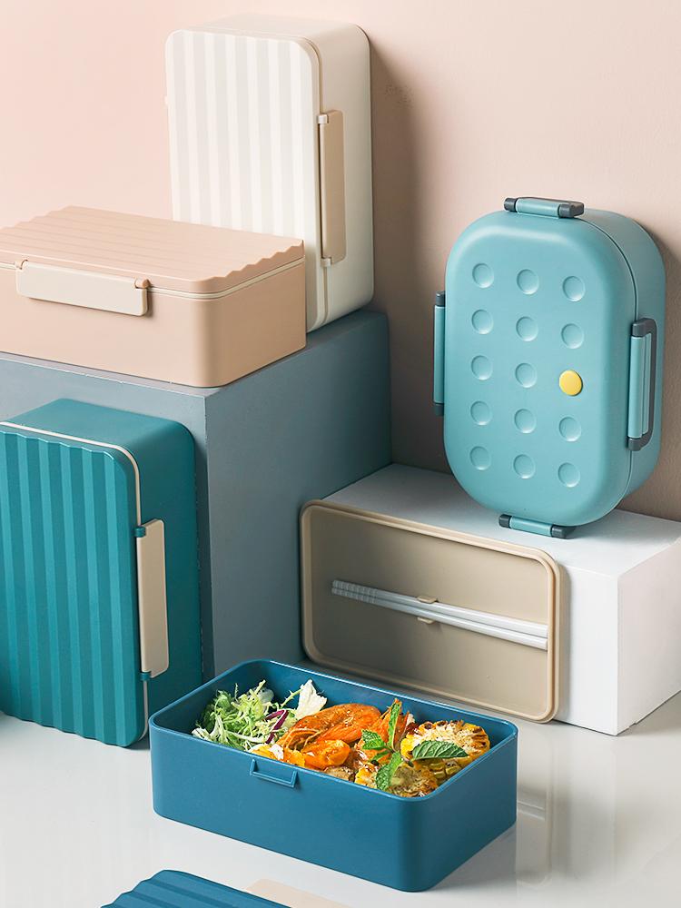 北欧塑料分格饭盒上班族学生密封便当盒微波炉用大容量便捷午餐盒