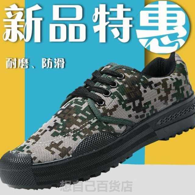 Soft soled large sports camouflage labor protection shoes winter construction shoes mens working canvas wear resistant black electrician