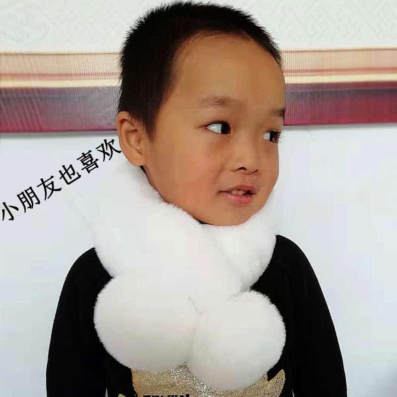 Warm scarf thickened parent-child collar Korean version imitation Rex Rabbit Hair Scarf Collar plush ball womens neck cover winter protection