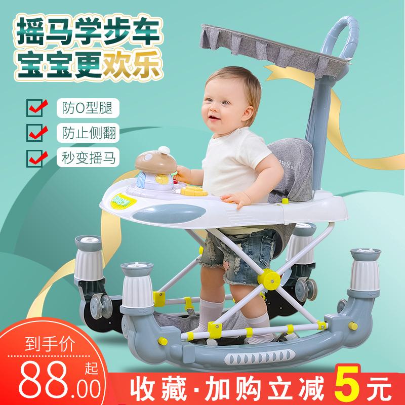 婴儿多功能防o型腿防侧翻学步车