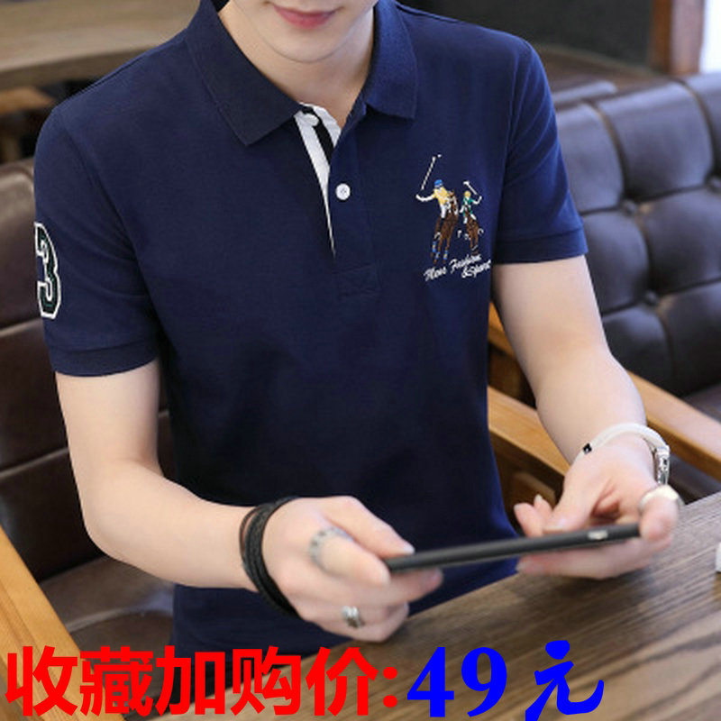 Polo Shirt Mens short sleeve summer trend brand pure cotton slim Lapel Paul Knight Polo embroidered spirit little boys T-shirt