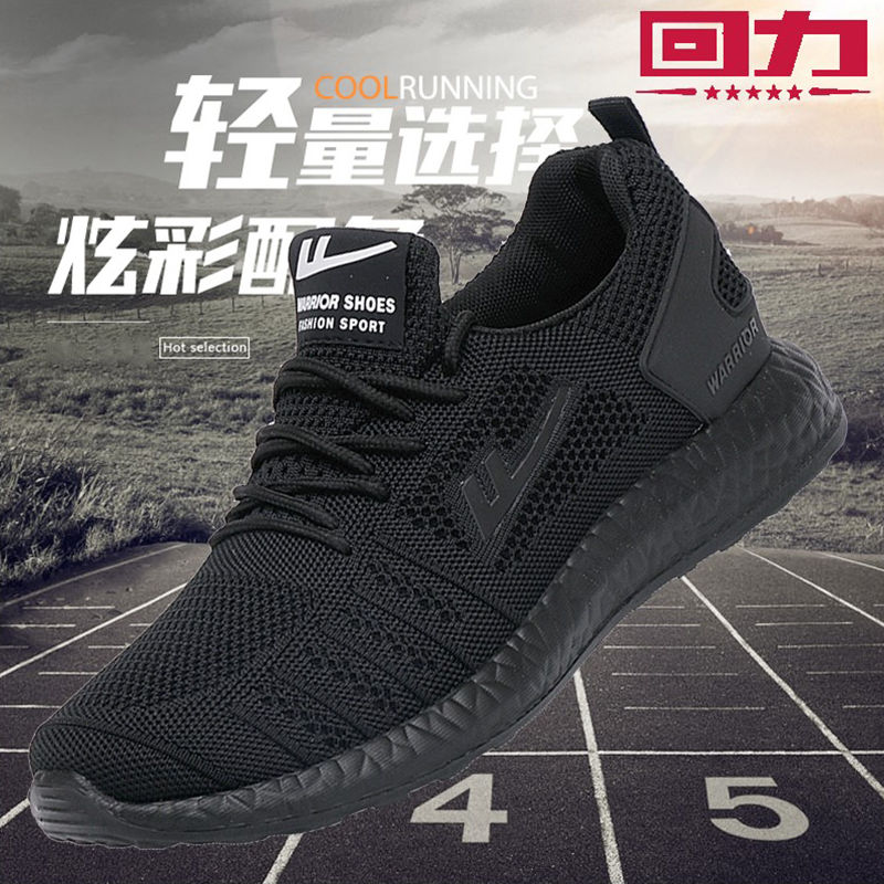 Return sports shoes mens shoes lovers shoes low top comfort trend casual running shoes all black versatile driving mens and womens shoes