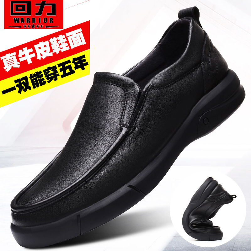 Resilience leather shoes mens genuine leather spring mens breathable leather business casual shoes hollowed out anti slip shoes for the elderly