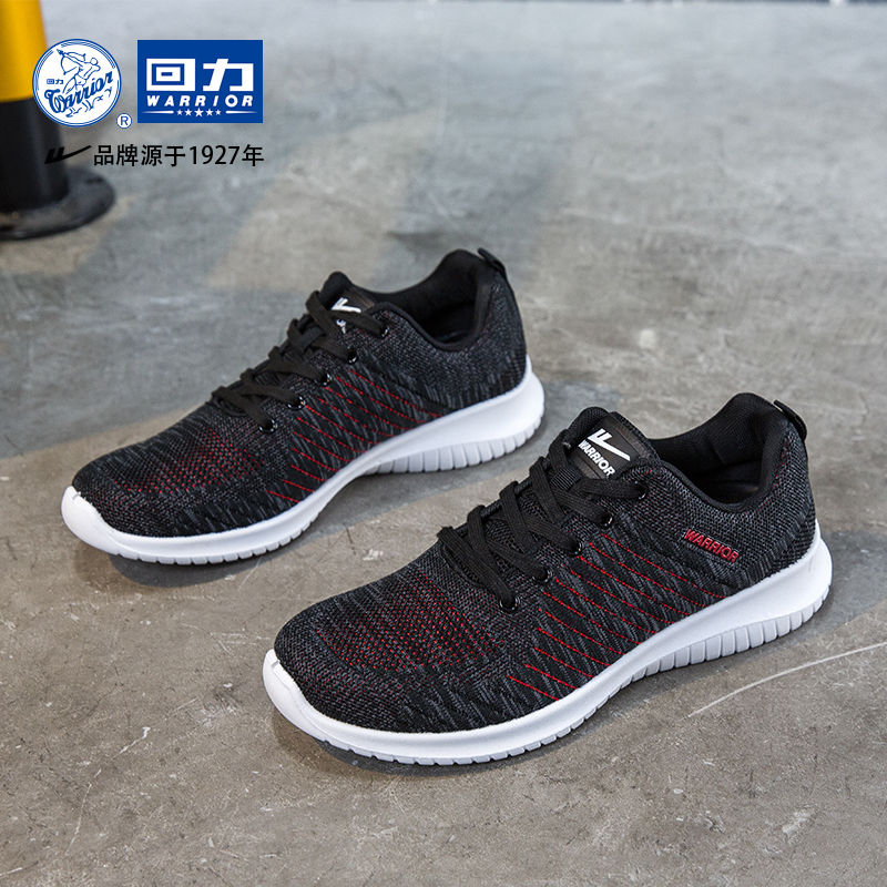 Spring and autumn new style casual mens shoes trend low top versatile tennis shoes running shoes versatile casual ventilation