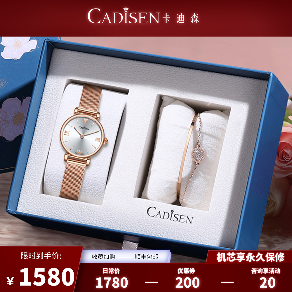Cardison watch womens model 2020 new brand authentic simple style waterproof famous brand 18K small gold watch womens model