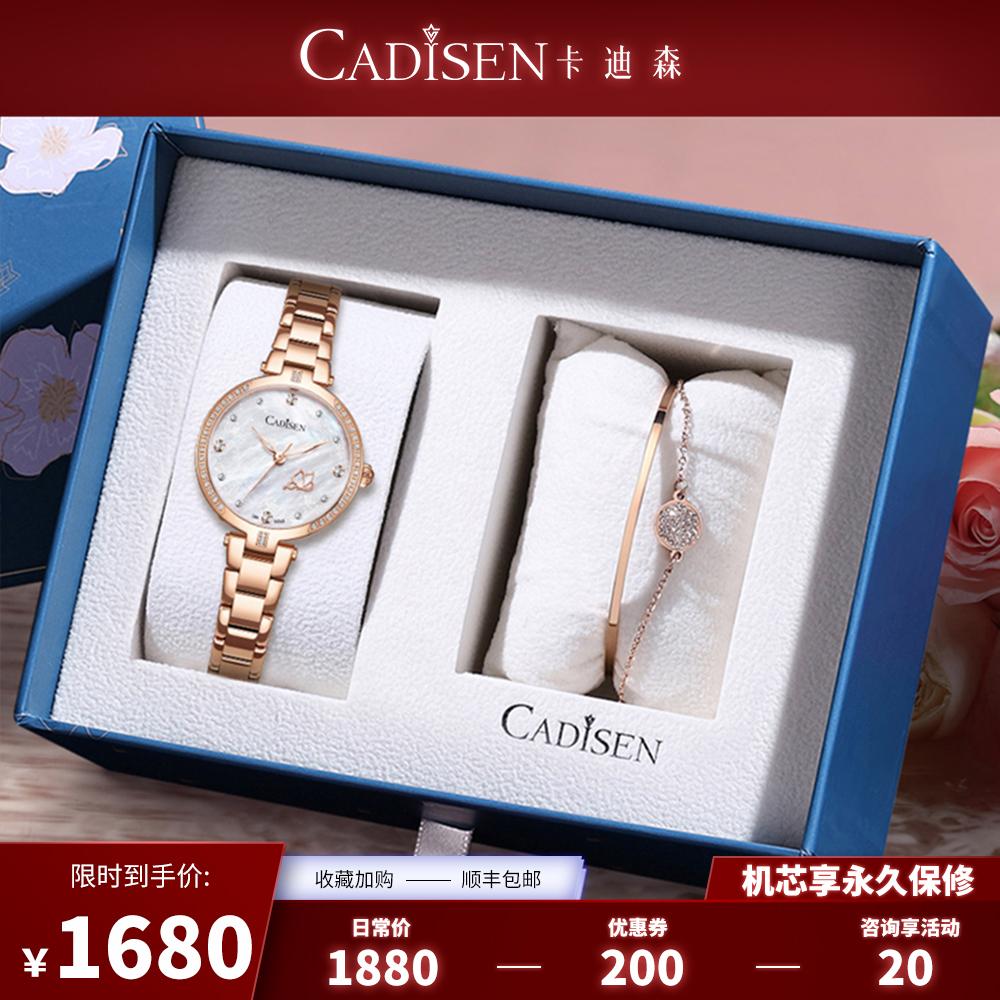 Cardison watch womens waterproof fashion simple temperament light luxury ins Fengzheng brand slim belt small 18K small gold watch