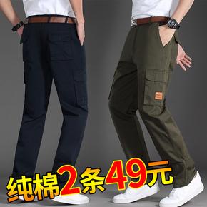 纯棉工作裤男耐磨宽松工作服裤子夏季直筒多口袋电焊劳保工人工装