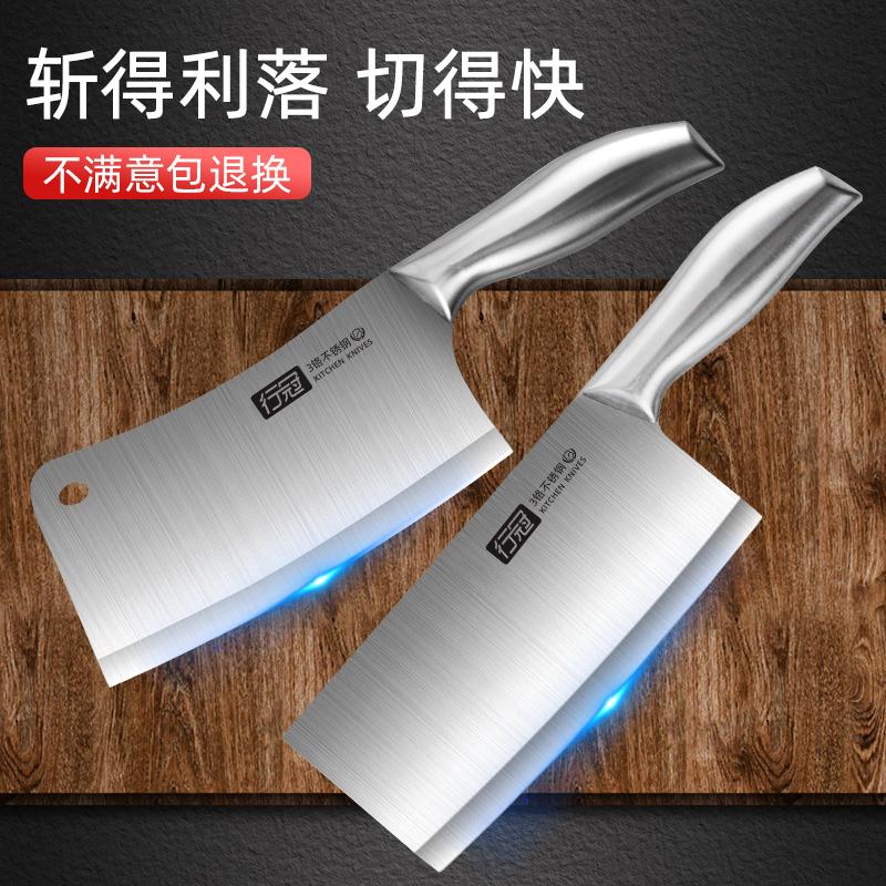 Наборы ножей для кухни Артикул 614583551557