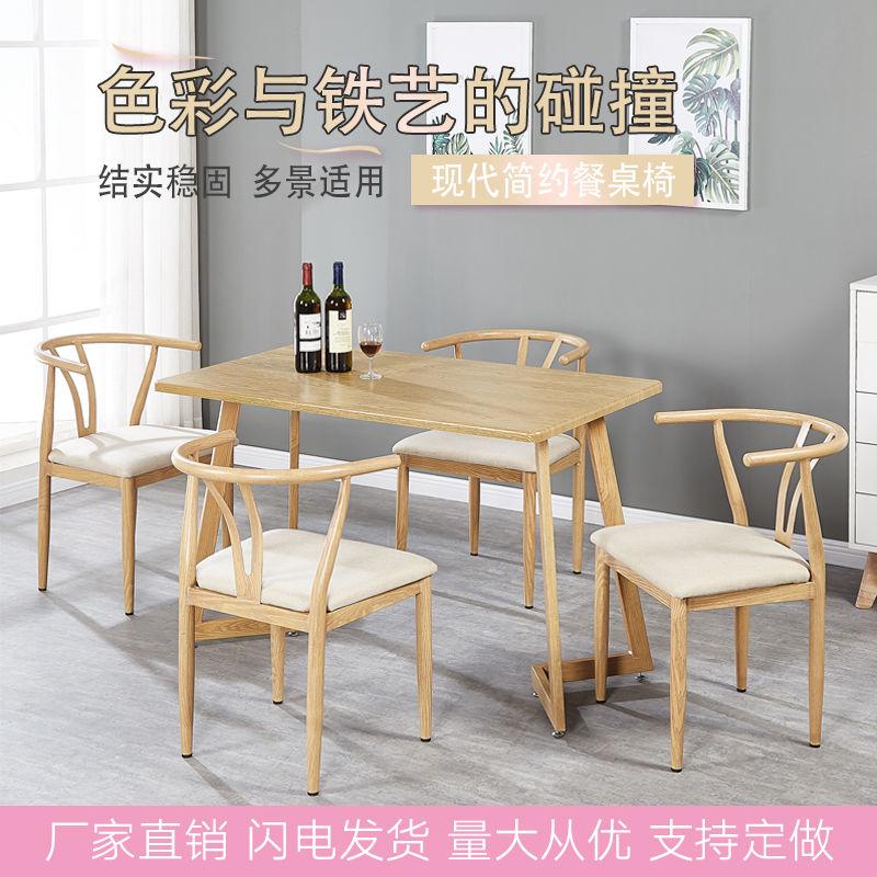 铁艺太师椅仿实木Y字椅子家用咖啡餐厅奶茶店小吃饭店餐桌椅组合