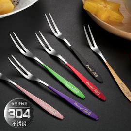 岛奇水果叉304不锈钢套装创意可爱防滑水果签果插家用甜品小叉子