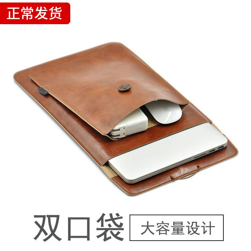笔记本 macbook联想华为小米女苹果