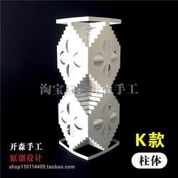 块立体构成作品刻画刻画纸雕半立体面立体模型建筑成品手工