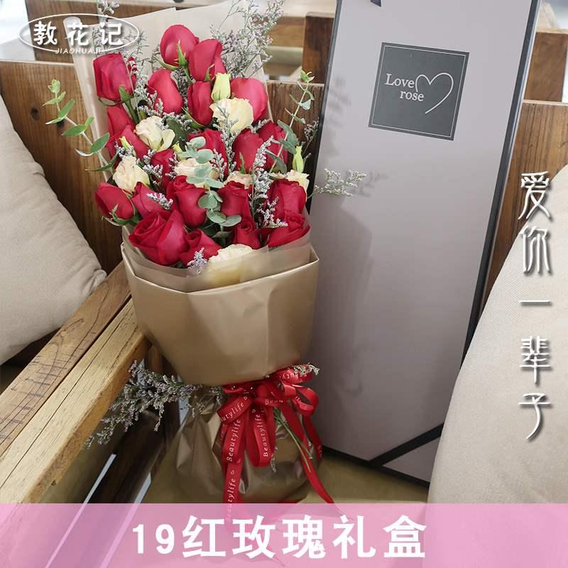 红玫瑰礼盒生日花束甘肃束金昌市鲜花速递同城金川区表白花店送花