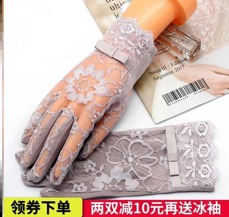 Mesh sports female driver accessories gray lace driver women thin new elegant gloves show ice sleeve