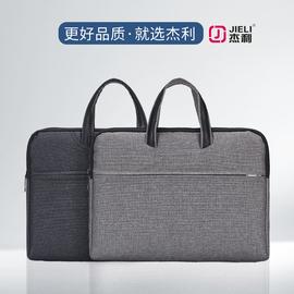 杰利会议包定制办公包档案资料男士包手提包帆布公文包文件包商务图片