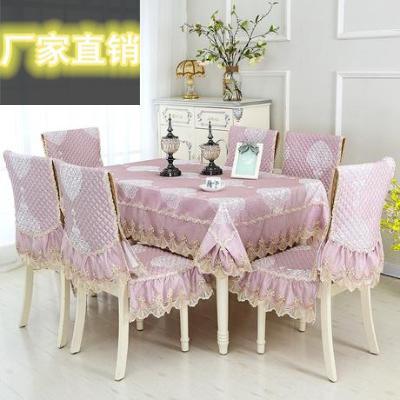 润泽布艺直销新品中式餐椅垫餐椅套套装座椅垫餐椅桌布接单可定制