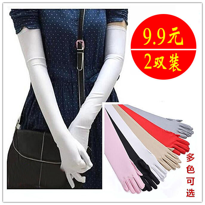 Driving sunscreen hand sleeve arm protection summer gloves thin women long sleeve arm anti ultraviolet cycling summer