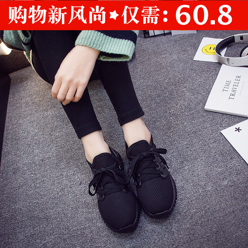 New women sneakers mesh breathable Lace-up comfortable shoes