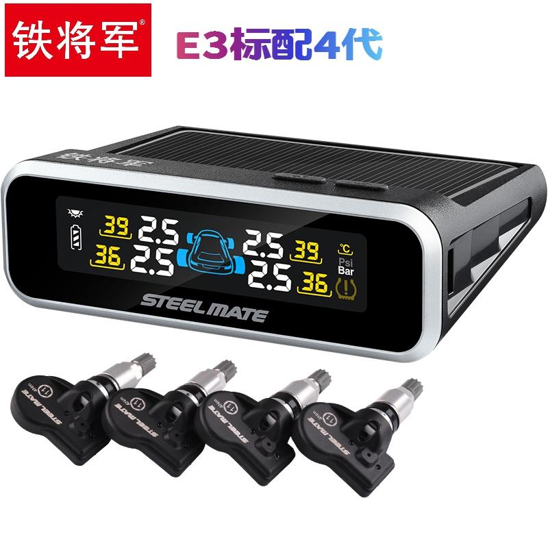 タイヤ圧力監視内蔵型自動車タイヤ検出器ワイヤレス太陽光高精度アラームE 3 X 1