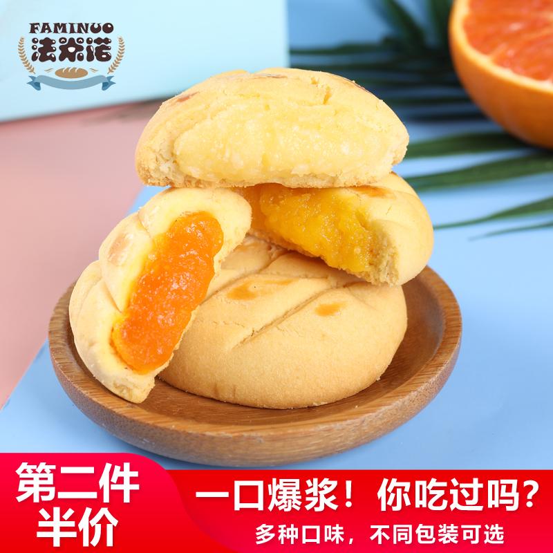 【ファミノールパルプクッキーセット300 g】セットビスケット午後のお茶の焙煎デザートのハート