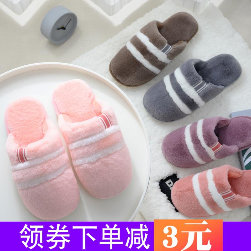 棉拖鞋女可爱毛绒秋冬季男居家用室内情侣防滑厚底保暖少女月子鞋