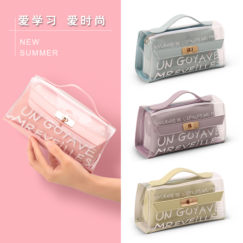 女简约创意韩国款可爱少女心铅笔盒(非品牌)