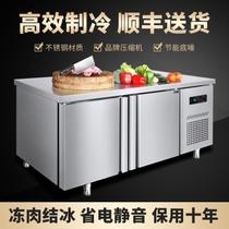 冷藏工作臺冰箱操作臺商用臥式冰柜廚房雙溫平冷冷凍保鮮操作臺