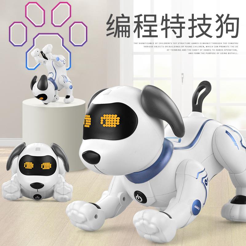 乐能益智智能机器狗电动会走宠物儿童玩具遥控机器人男孩女孩狗狗图片