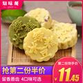 知味观杭州特产绿豆糕 桂花原味绿豆冰糕190g 传统点心休闲食品