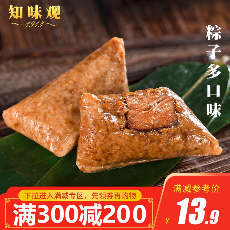 鲜肉粽知味观评价好吗