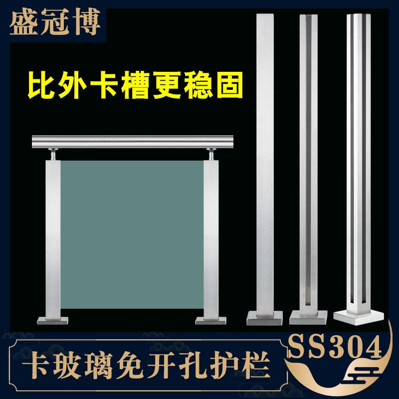 楼梯护栏扶手栏杆不锈钢楼梯立柱 钢化玻璃楼梯扶手家用 阳台护栏