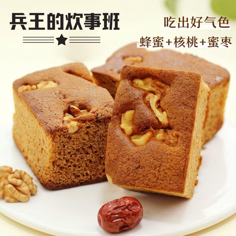 红枣糕蛋糕面包整箱早餐蜂蜜枣糕泥软糯糕点心零食小吃 休闲食。