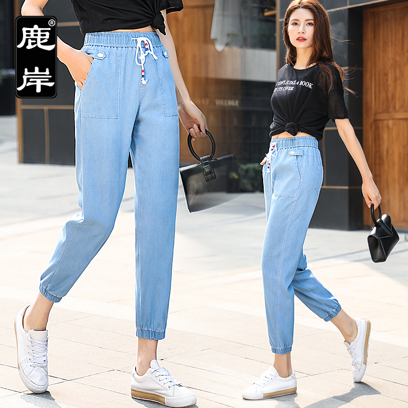 Tencel jeans, Dad pants, summer ice thin, high waist, straight tube, loose, Harlans popular pants this year