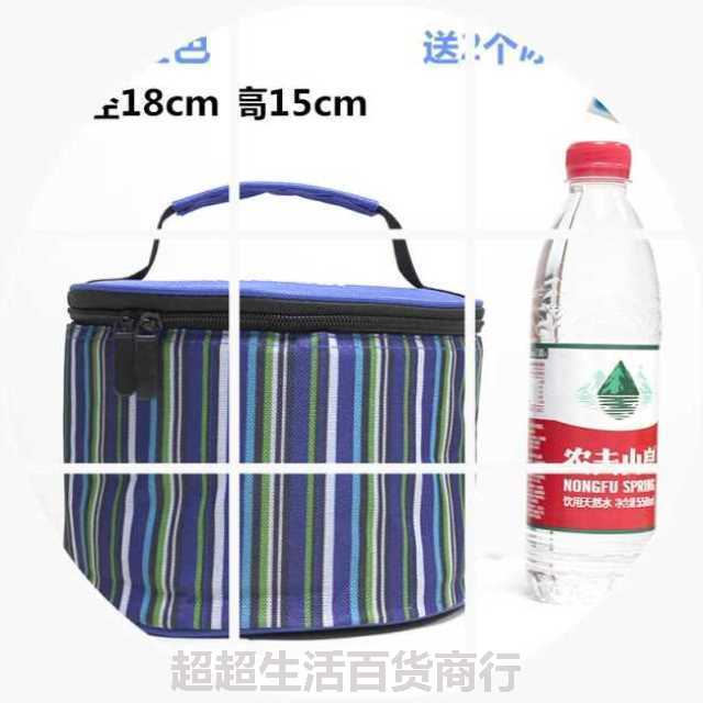 Portable heat preservation bag lunch box bag thickened lunch bag heat preservation bucket bag large round bag with lunch bag