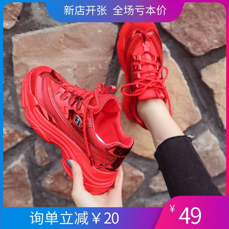 中国红老爹鞋 红色老爹鞋女 超火  ins潮老爹鞋女红色 厚底亮面