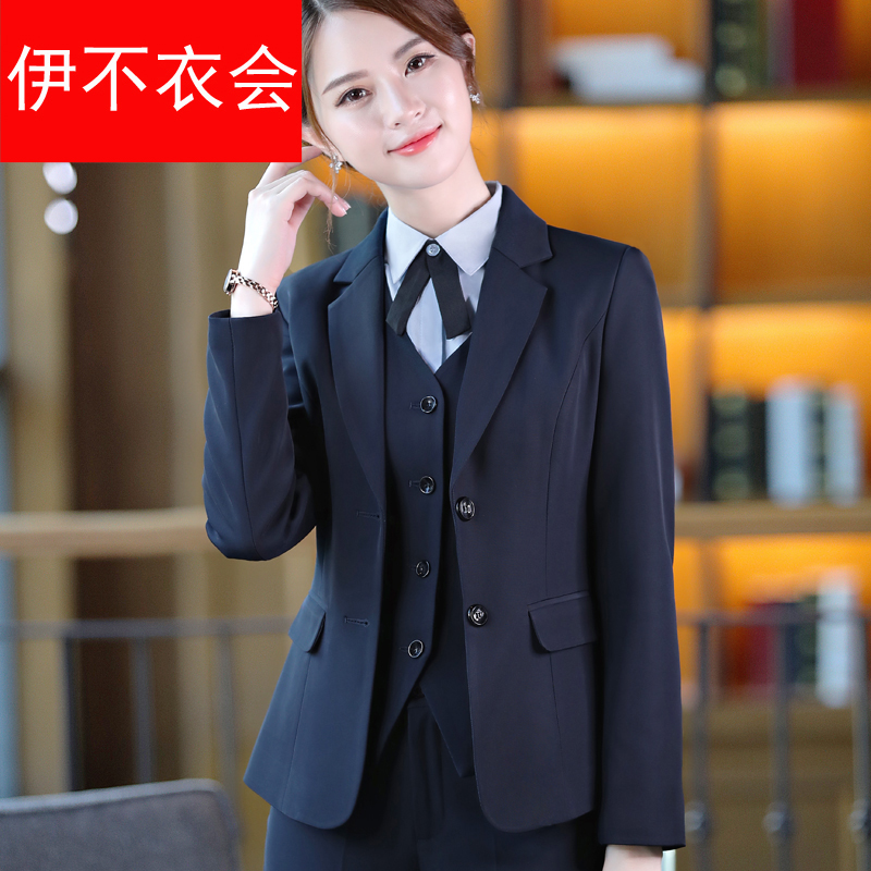 Four piece suit, waistcoat, trouser skirt, female autumn and winter professional dress, students fashion interview, insurance teachers work dress in 2019