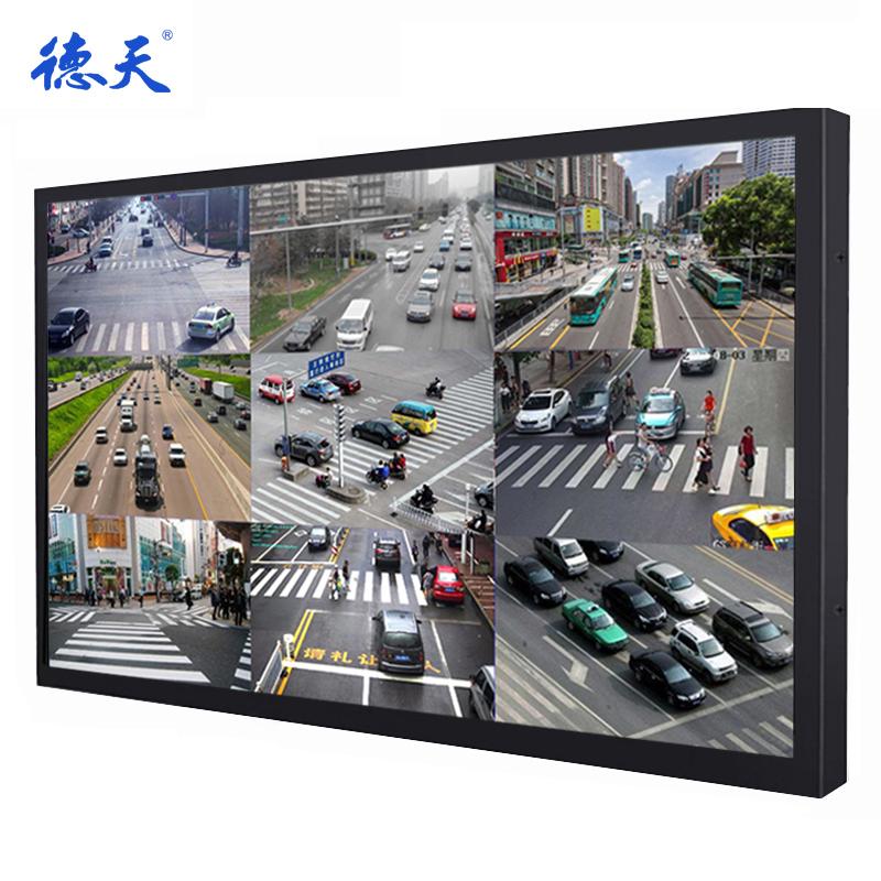 德天21.5/32/43/55/65寸监控显示屏安防工业级家用高清液晶监视器