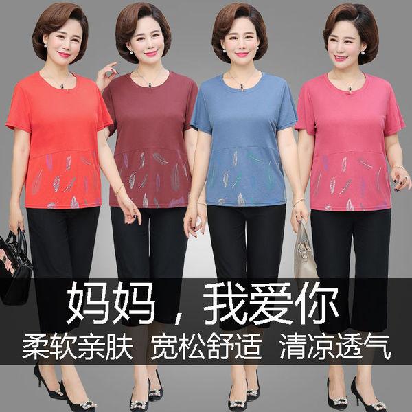 1妈妈夏装短袖2020款中年女装套装印花上衣服中老年人洋气两件套图片