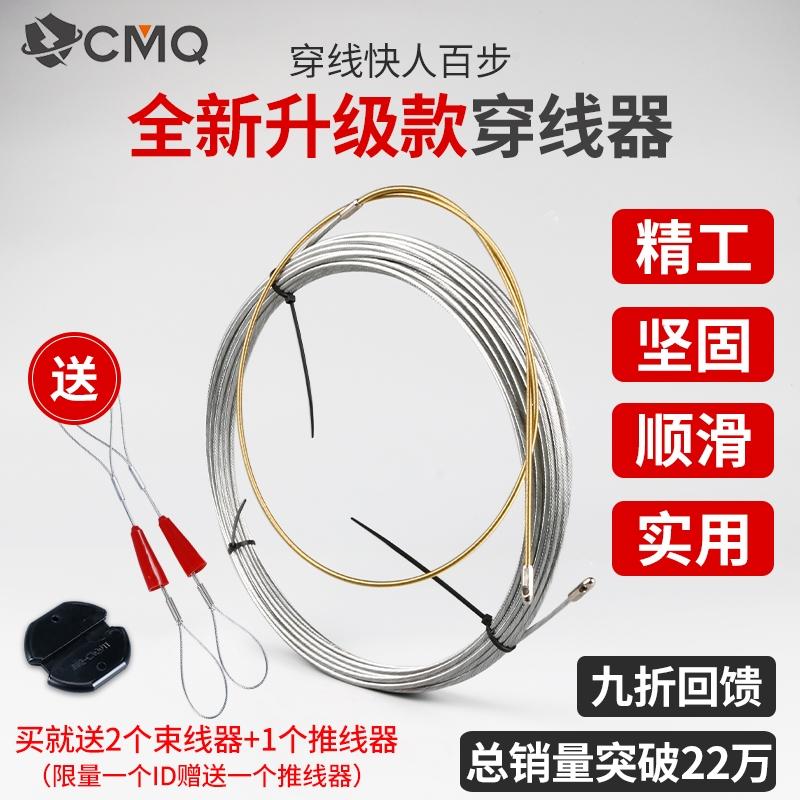 电工穿孔器穿管器暗管刚铁头6mm室内钢丝3mm5米工程穿线器