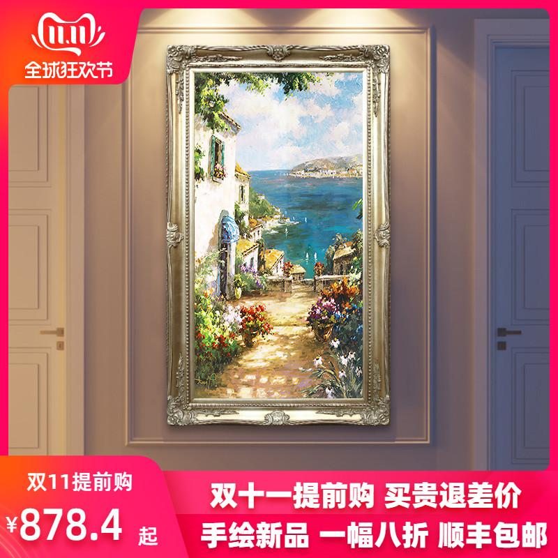 北歐輕奢牧庭純手繪油畫玄關過道走廊地中海風景畫歐式客廳裝飾畫