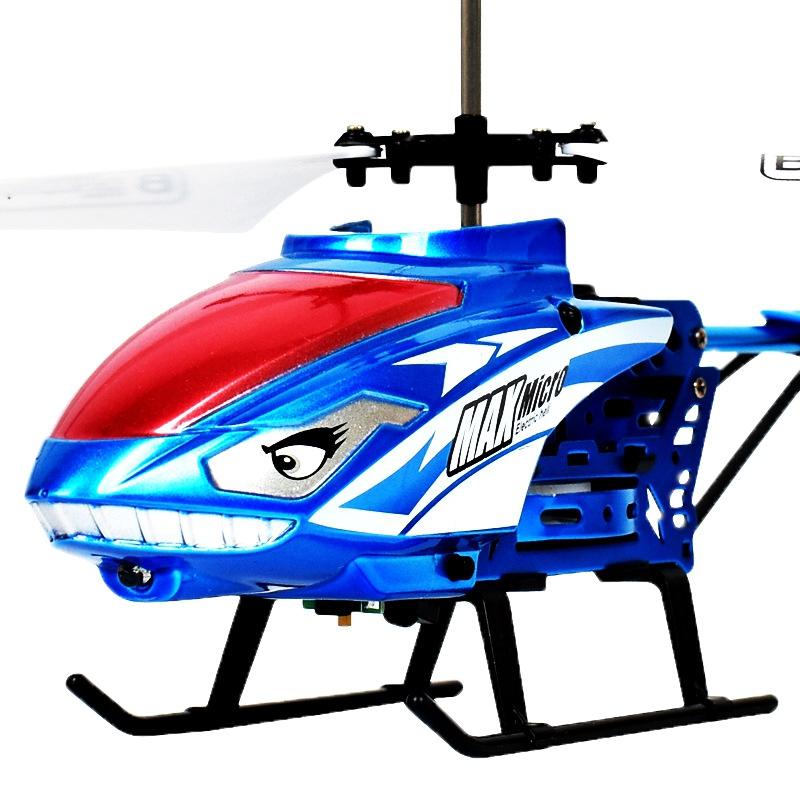 儿童玩具充电男孩遥控飞机直升机买三送一
