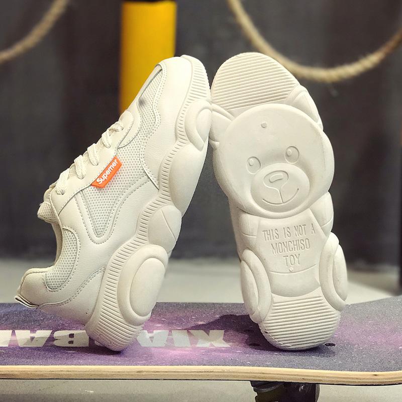 券后216.00元小熊夏季透气网面2019新款运动女鞋
