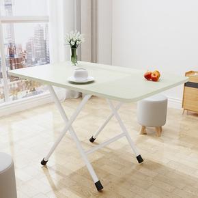 桌子折叠桌家用餐桌简易吃饭小桌子烤漆长方形桌子宿舍户外便携桌