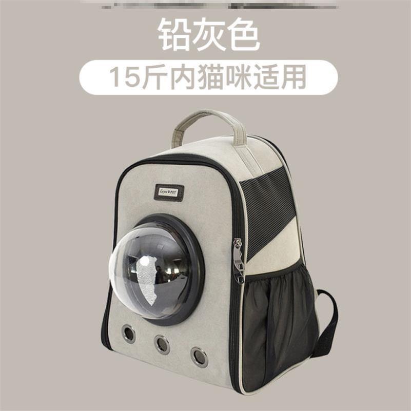 。携带包猫包时尚狗狗外带包宠物箱包胸前包宠物包日系轻便好用的