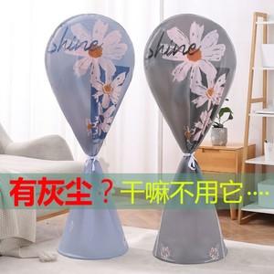 全包落地式风扇罩防尘罩通用电风扇罩落地扇家用简约风扇套电扇罩