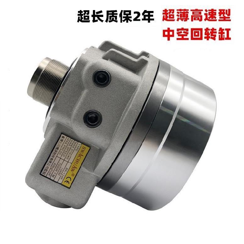 车床工装螺母底部孔径夹紧器高速型刻度盘齿轮模具中空回转油缸